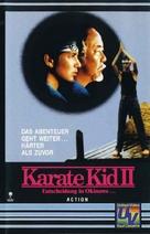 The Karate Kid, Part II - German Movie Cover (xs thumbnail)