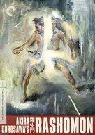 Rashômon - DVD movie cover (xs thumbnail)
