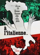 Made in Italy - French Movie Poster (xs thumbnail)