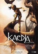 Kaena - French Movie Cover (xs thumbnail)