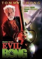 Evil Bong - Movie Poster (xs thumbnail)