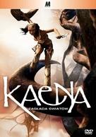Kaena - Polish DVD cover (xs thumbnail)