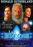 The Lifeforce Experiment - French DVD movie cover (xs thumbnail)