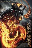 Ghost Rider: Spirit of Vengeance - Danish Movie Poster (xs thumbnail)