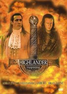 Highlander: Endgame - Estonian DVD movie cover (xs thumbnail)