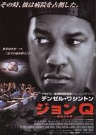 John Q - Japanese Movie Poster (xs thumbnail)