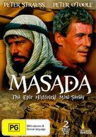 """Masada"" - Australian DVD cover (xs thumbnail)"