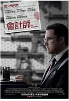 The Accountant - Taiwanese Movie Poster (xs thumbnail)
