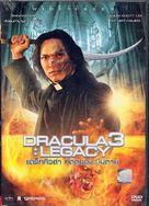 Dracula III: Legacy - Thai Movie Cover (xs thumbnail)