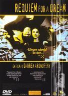 Requiem for a Dream - Norwegian DVD cover (xs thumbnail)
