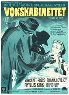 House of Wax - Danish Movie Poster (xs thumbnail)