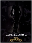 Lara Croft Tomb Raider: The Cradle of Life - Spanish Movie Poster (xs thumbnail)
