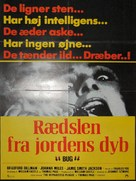 Bug - Danish Movie Poster (xs thumbnail)