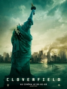 Cloverfield - French Movie Poster (xs thumbnail)
