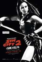 Sin City: A Dame to Kill For - British Movie Poster (xs thumbnail)