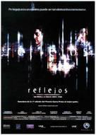 Reflejos - Spanish poster (xs thumbnail)