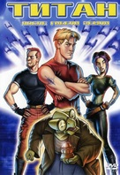 Titan A.E. - Russian Movie Cover (xs thumbnail)