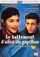 Le battement d'ailes du papillon - French Movie Cover (xs thumbnail)