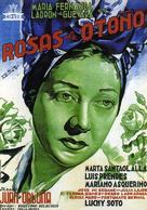 Rosas de otoño - Spanish Movie Poster (xs thumbnail)