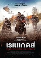 Renegades - Thai Movie Poster (xs thumbnail)
