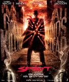 The Spirit - Swiss Movie Poster (xs thumbnail)