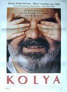 Kolja - Swedish Movie Poster (xs thumbnail)