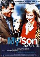 My Son the Fanatic - French Movie Poster (xs thumbnail)
