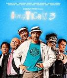 Üvegtigris 3. - Hungarian Blu-Ray cover (xs thumbnail)