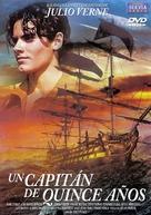 Un capitán de quince años - Spanish DVD cover (xs thumbnail)