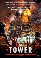 Ta-weo - Finnish DVD cover (xs thumbnail)