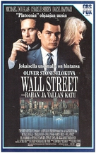 Wall Street - Finnish Movie Cover (xs thumbnail)