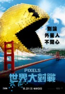 Pixels - Taiwanese Movie Poster (xs thumbnail)