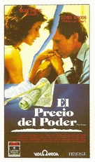 The Boost - Argentinian VHS cover (xs thumbnail)