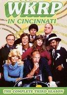 """WKRP in Cincinnati"" - DVD cover (xs thumbnail)"