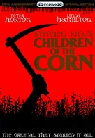 Children of the Corn - DVD cover (xs thumbnail)