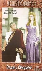 Caesar and Cleopatra - Spanish Movie Cover (xs thumbnail)