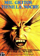 Pieces - Spanish Movie Poster (xs thumbnail)