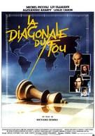 La diagonale du fou - French Movie Poster (xs thumbnail)