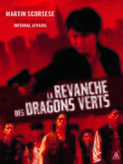 Revenge of the Green Dragons - French DVD cover (xs thumbnail)