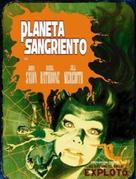 Queen of Blood - Spanish DVD movie cover (xs thumbnail)