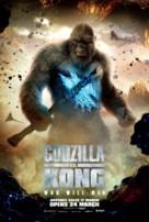 Godzilla vs. Kong - Singaporean Movie Poster (xs thumbnail)