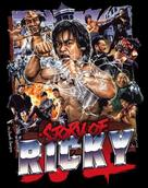 The Story Of Ricky - Austrian Movie Cover (xs thumbnail)