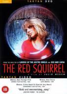 Ardilla roja, La - British Movie Cover (xs thumbnail)