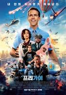 Free Guy - South Korean Theatrical movie poster (xs thumbnail)