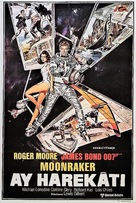 Moonraker - Turkish Movie Poster (xs thumbnail)