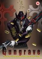 """Gungrave"" - British Movie Cover (xs thumbnail)"