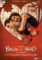 Break Ke Baad - Indian Movie Poster (xs thumbnail)