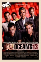 Ocean's Thirteen - Portuguese Movie Poster (xs thumbnail)