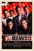 Ocean's Thirteen - Portuguese Movie Poster (xs thumbnail)