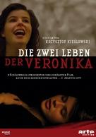 La double vie de Véronique - German Movie Cover (xs thumbnail)